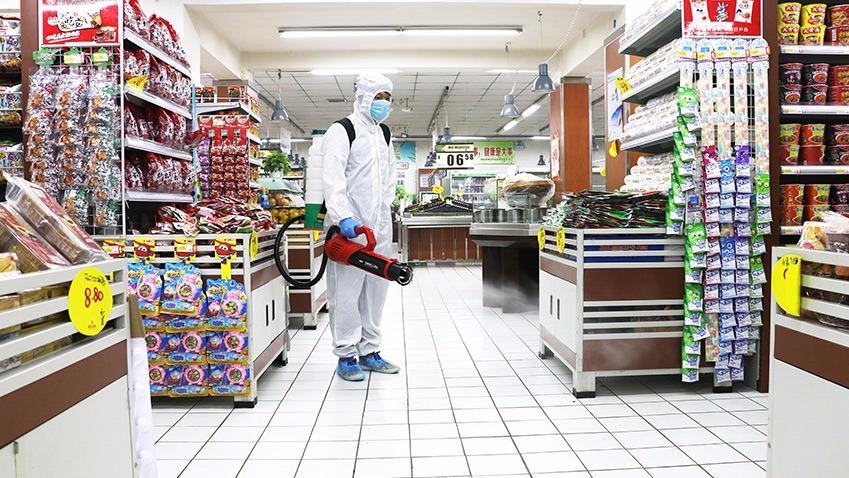 上海市华联超市-电动喷雾器杀虫消毒服务